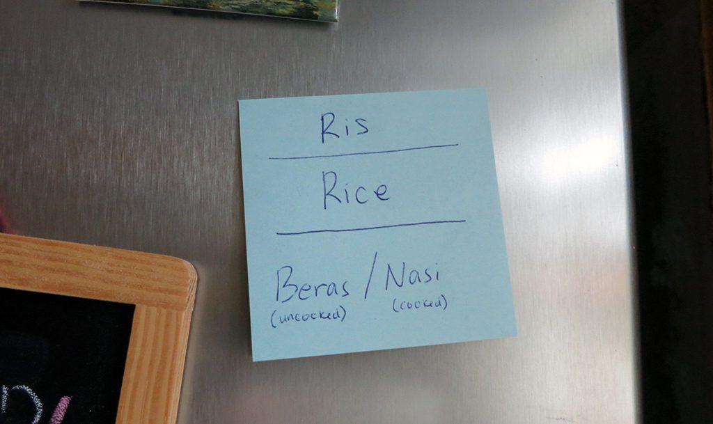 Rice in three language